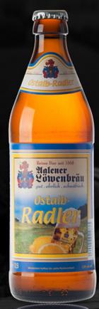 Logo Aalener Ostalbradler