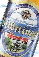 Logo Altöttinger Radler