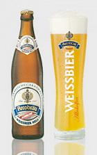 Logo Arcobräu Weissbier Hell Alkoholfrei