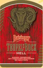 Logo Baisinger Teufels Bock
