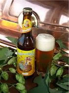 Logo Bier-hannes Fassenachtsbier