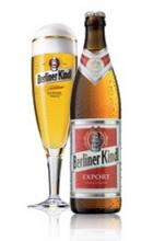 Logo Berliner Kindl Export