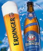 Logo Erdinger Alkoholfrei