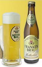 Logo Frankenbräu Kellerbier