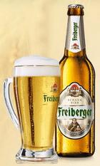 Logo Freiberger Schankbier