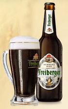 Logo Freibergisch Schwarzbier