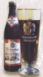 Logo Frischeiser Affeckinger Schloß-dunkel