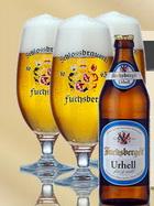 Logo Fuchsberger Urhell