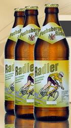 Logo Fuchsberger Radler