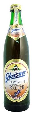Logo Glossner Torschmied`s Dunkler Radler