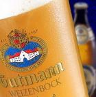 Logo Gutmann Weizenbock