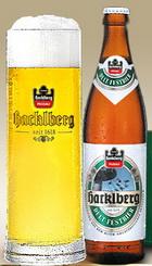 Logo Hacklberg Dultfestbier