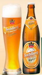 Logo Hacklberg Jakobi Weißbier Hell