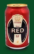 Logo Harboe Red