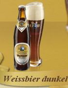Logo Hb Traunstein Weissbier Dunkel