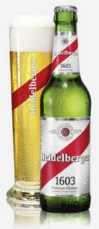 Logo Heidelberger 1603 Premium Pilsener