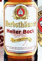 Logo Herbsthäuser Heller Bock