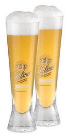 Logo Heubacher Keller Pilsner
