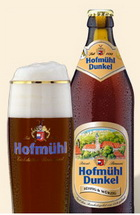 Logo Hofmühl Dunkel