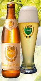 Logo Hopf Russ´n- Halbe