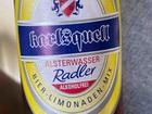 Logo Karlsquell Radler Alkoholfrei