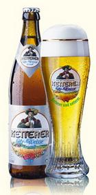 Logo Ketterer Ur-weisse Kristall