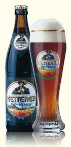 Logo Ketterer Ur-weisse Dunkel