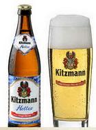 Logo Kitzmann Helles