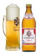 Logo Kühbacher Export