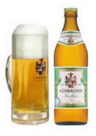Logo Kühbacher Festbier