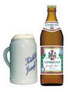 Logo Kühbacher Josefi Bier