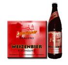Logo Lahnsteiner Weizenbier Alkoholfrei