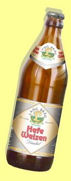 Logo Lang-Bräu, Freyung dunkles Hefeweizen