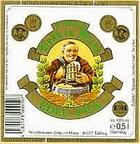 Logo Bräu im Moos Edel-Pils