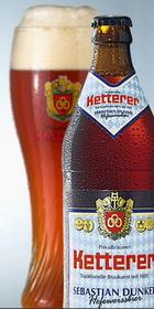 Logo Ketterer Sebastian Dunkel