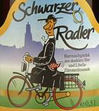 Logo Ankerbräu Nördlingen Schwarzer Radler