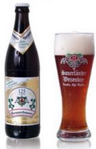 Logo Vormann Sauerländer Weizenbier