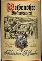 Logo Weißenoher Altfränkisches Klosterbier