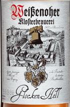 Logo Weißenoher Glocken Hell