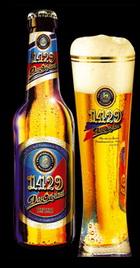 Logo 1429 - Das Original